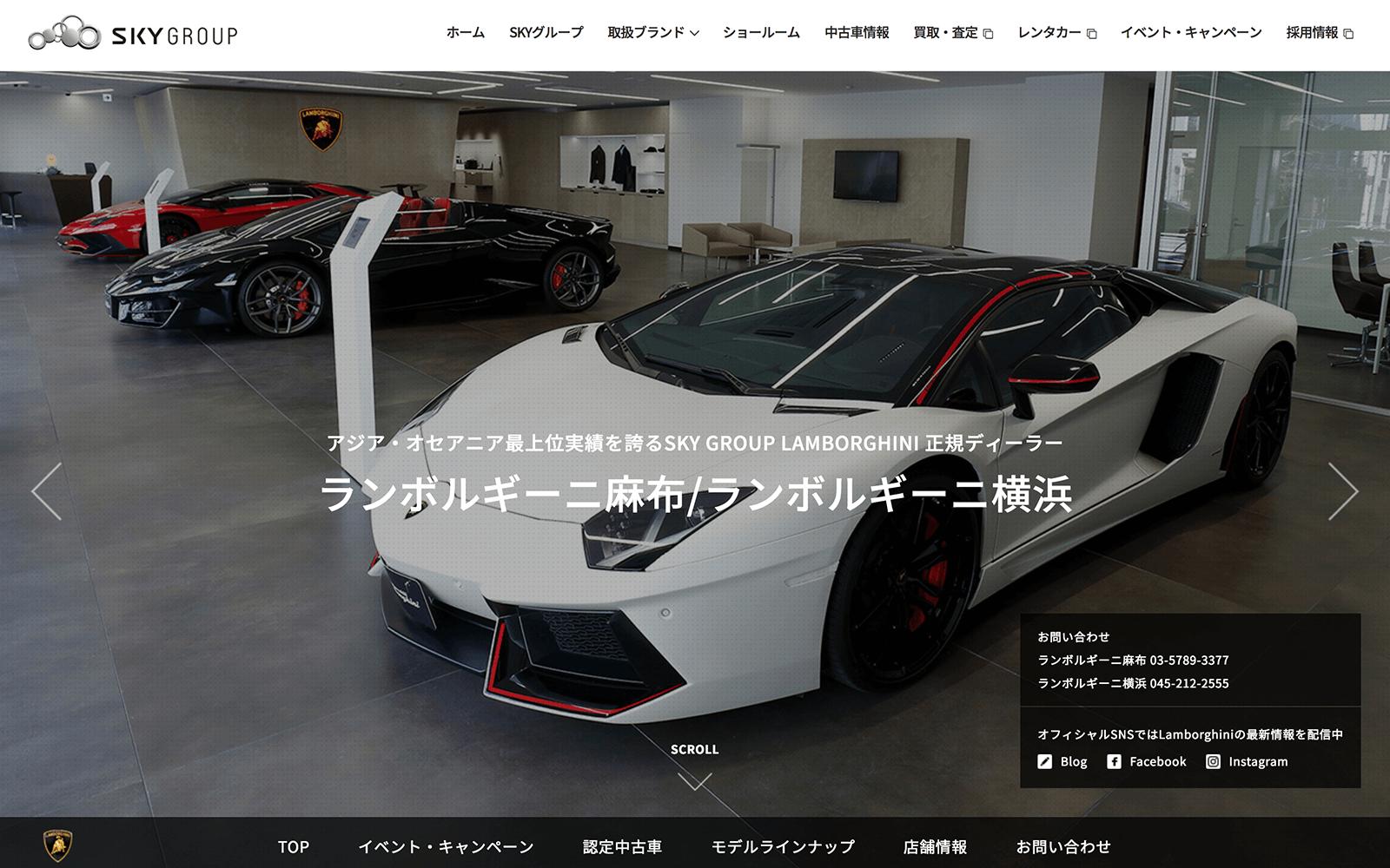 SKY GROUP「ランボルギーニ」 WEBページ