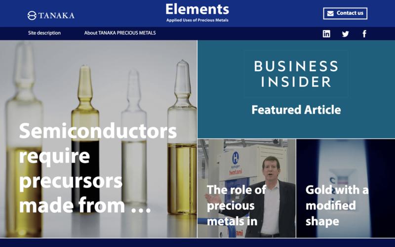 田中貴金属「Elements」メディアサイト