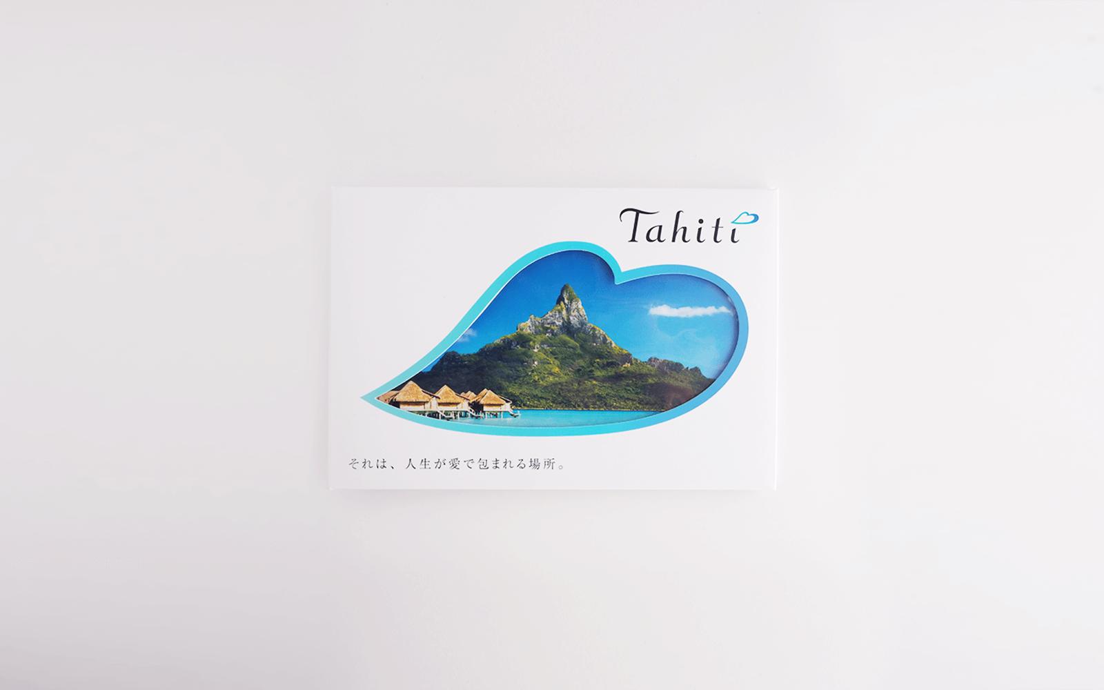 Air Tahiti Nui キャンペーン フォトブック
